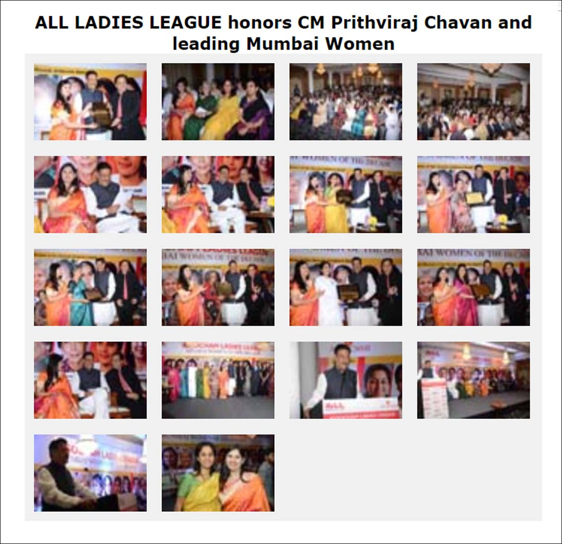 ALL LADIES LEAGUE honors CM Prithviraj Chavan and leading Mumbai Women, Harbeen Arora  - January 2014