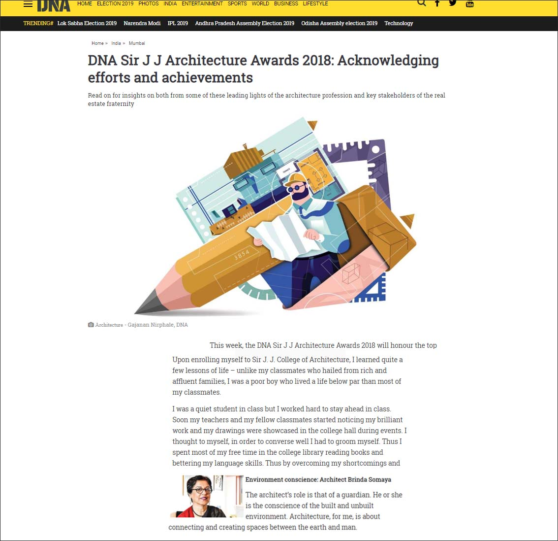 Environment conscience: Architect Brinda Somaya, DNA sir JJ Architecture Awards 2018: Acknowledging efforts and achievements- DNA 2019