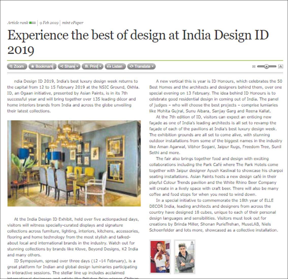 Experience the best of design at India Design ID 2019 - February 2019