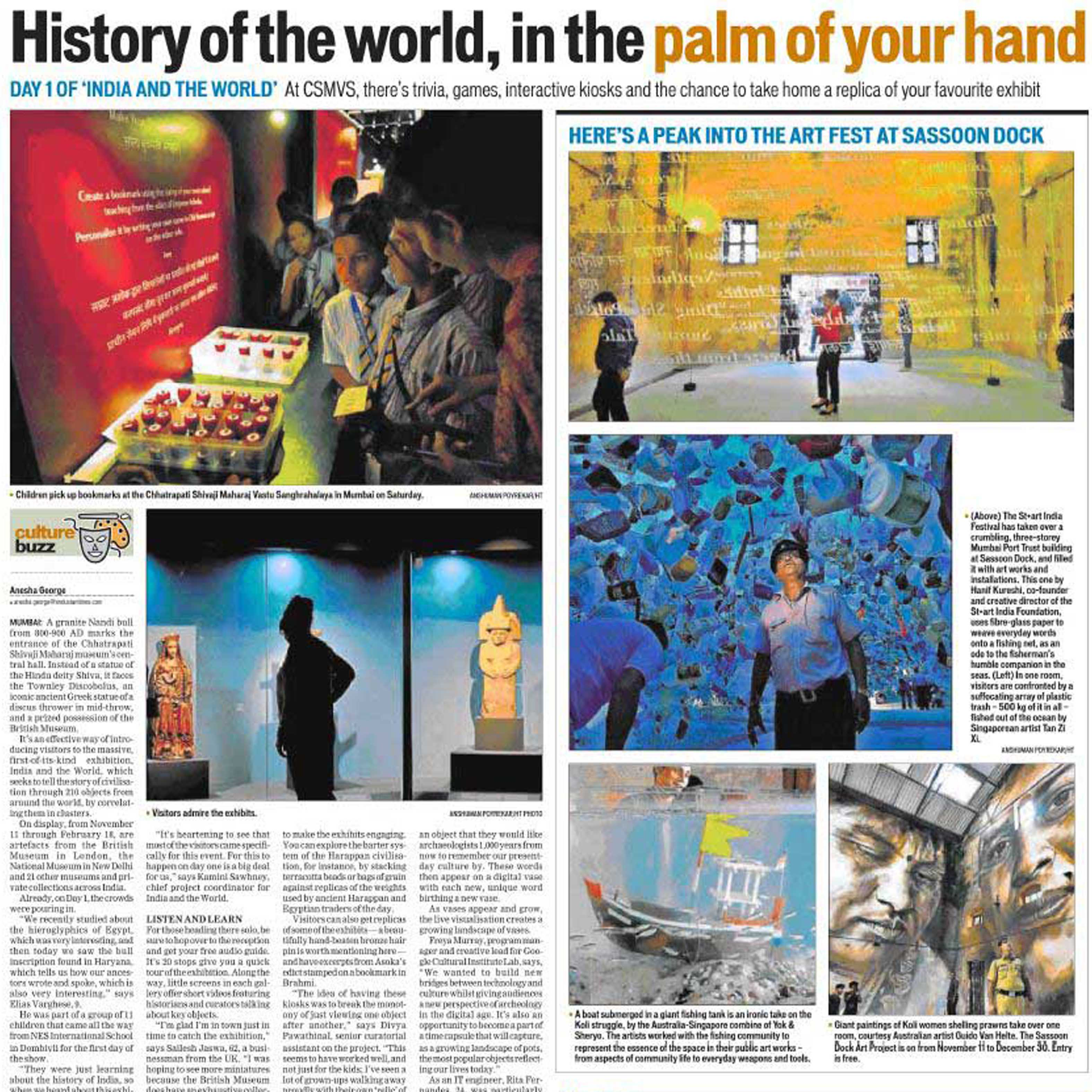 India & The World, Hindustan Times , History of the world palm of your hand, 11th November 2017