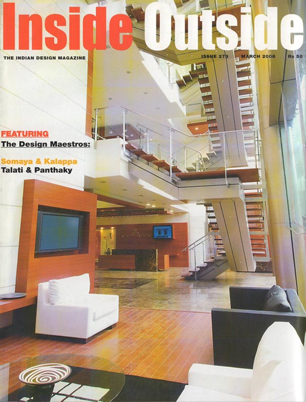 Inside Outside - March 2008. Issue 273