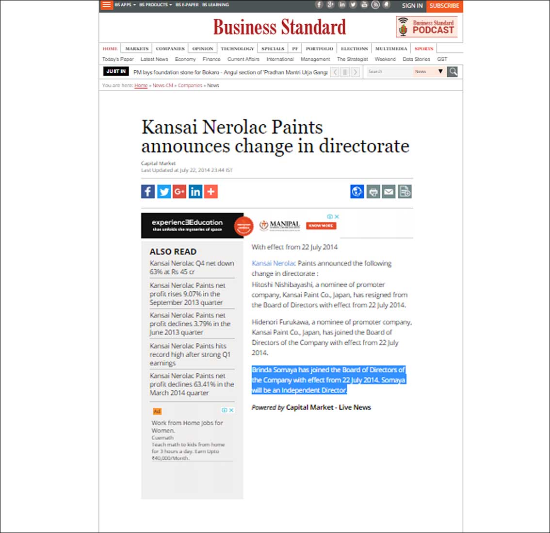 Kanasi Nerolac Paints announces change in directorate, Business standard - July 2014