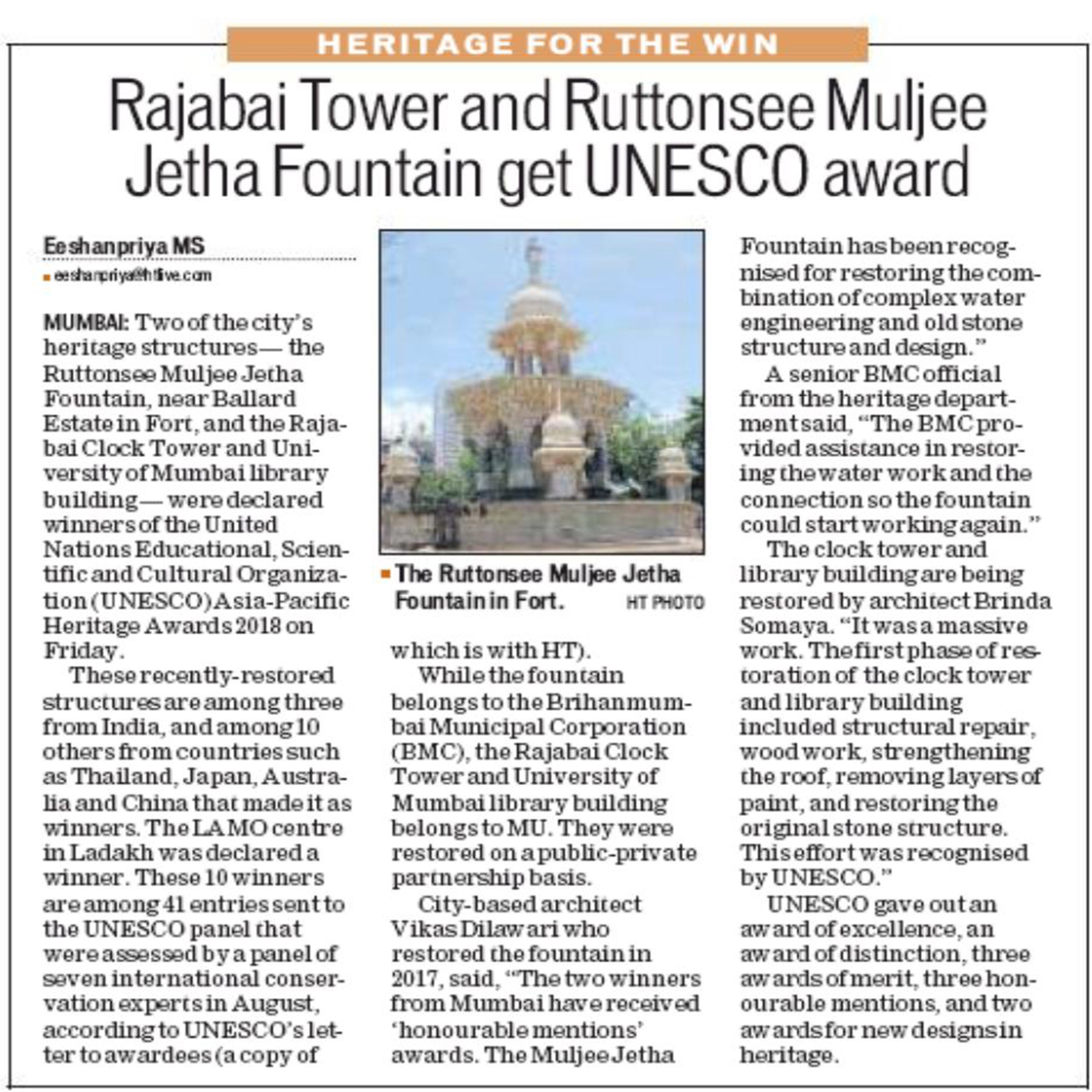 Rajabai Tower and Ruttonsee Muljee Jetha Fountain get UNESCO Award