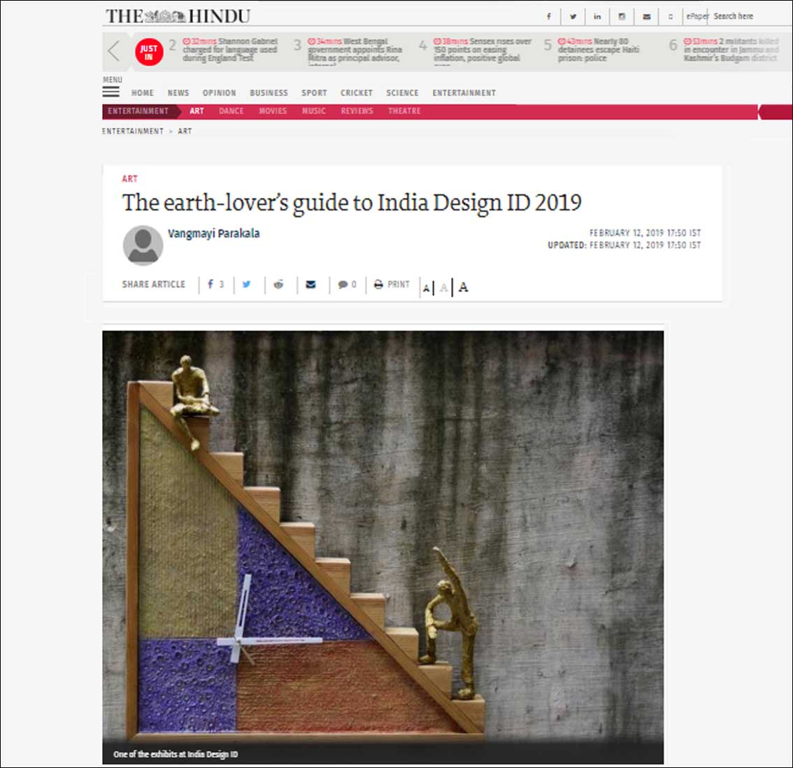 The earth - lover's guide to India Design ID 2019 - The Hindu - February 2019