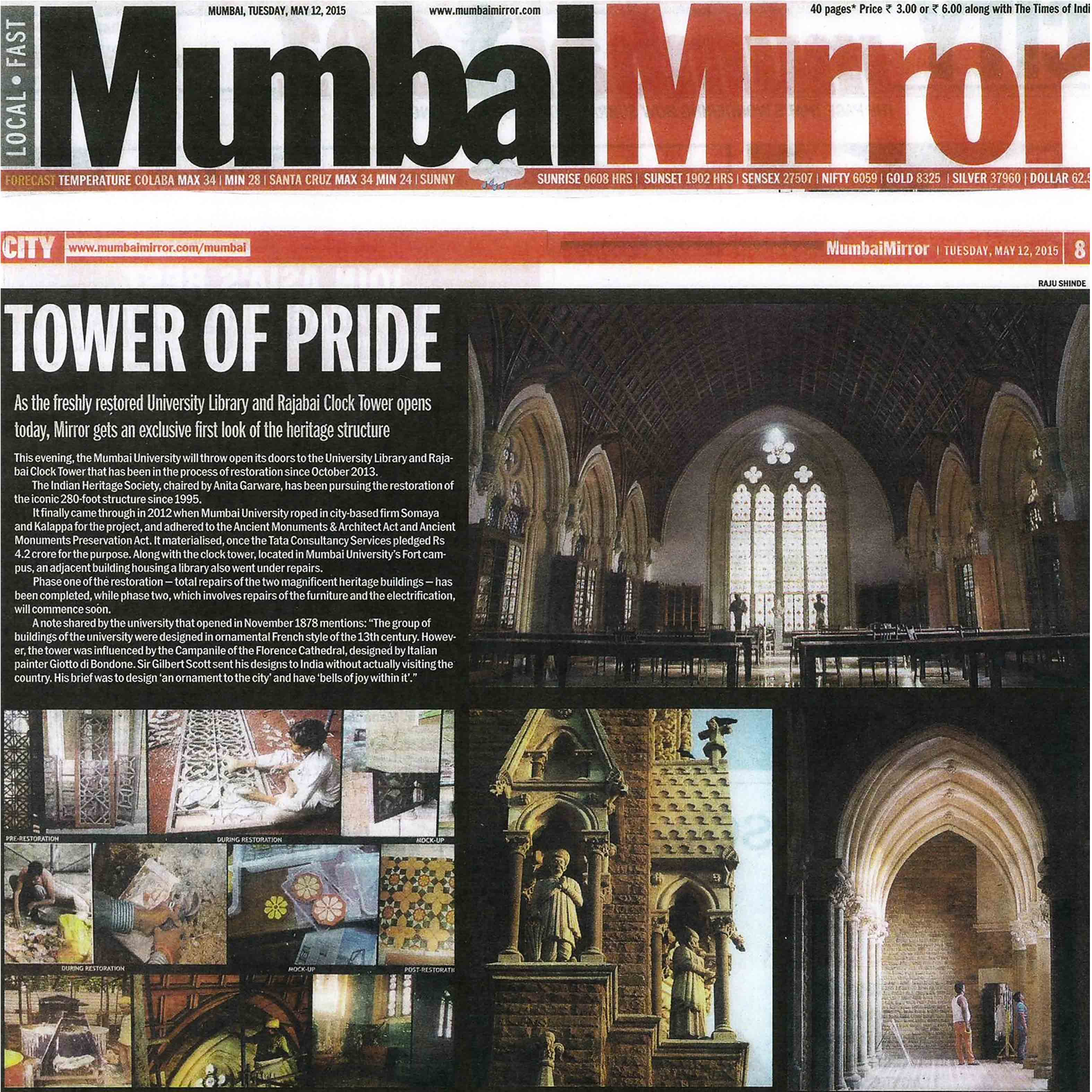 Mumbai Mirror - Tower of Pride