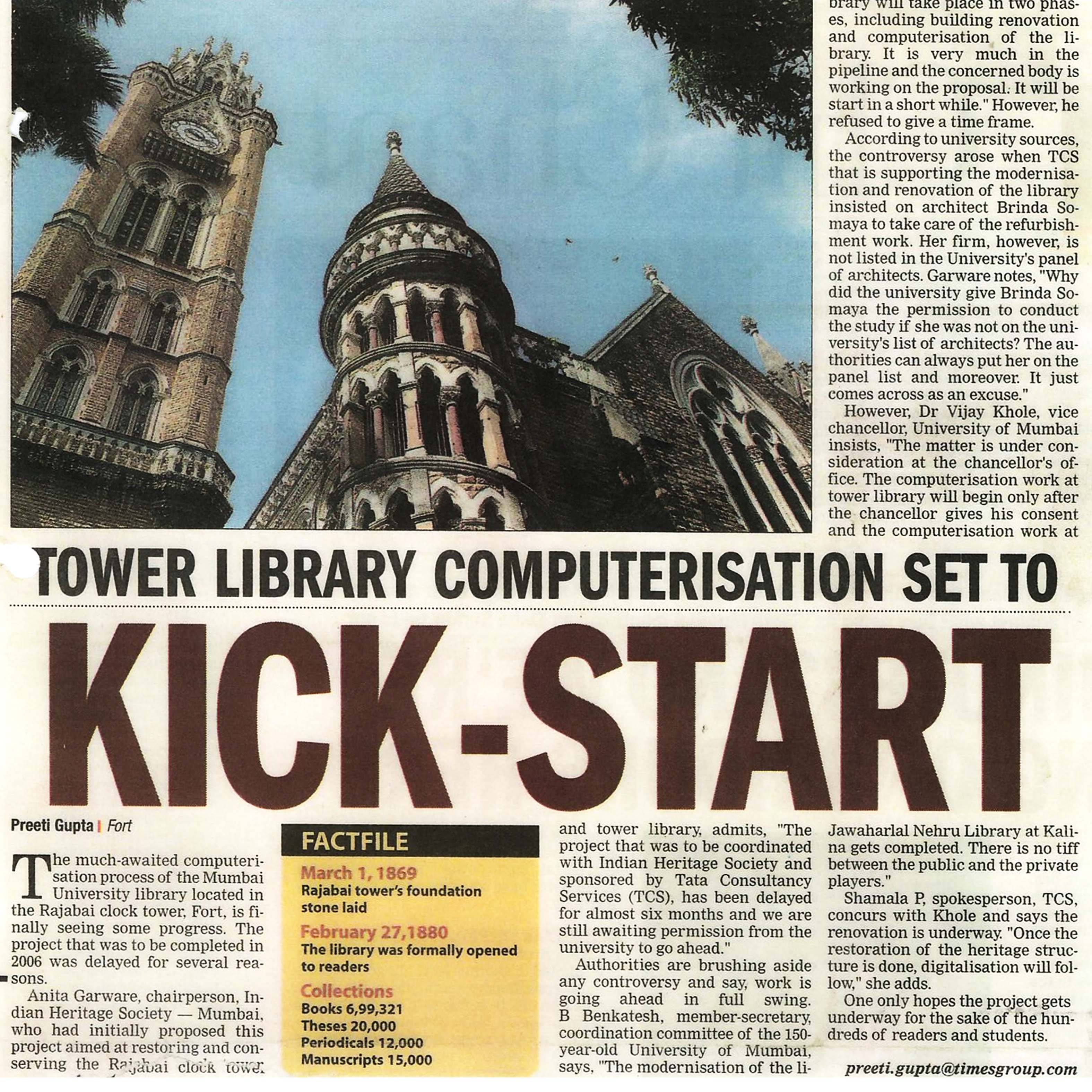 Bombay Times - Tower Library Computerisation set to Kickstart