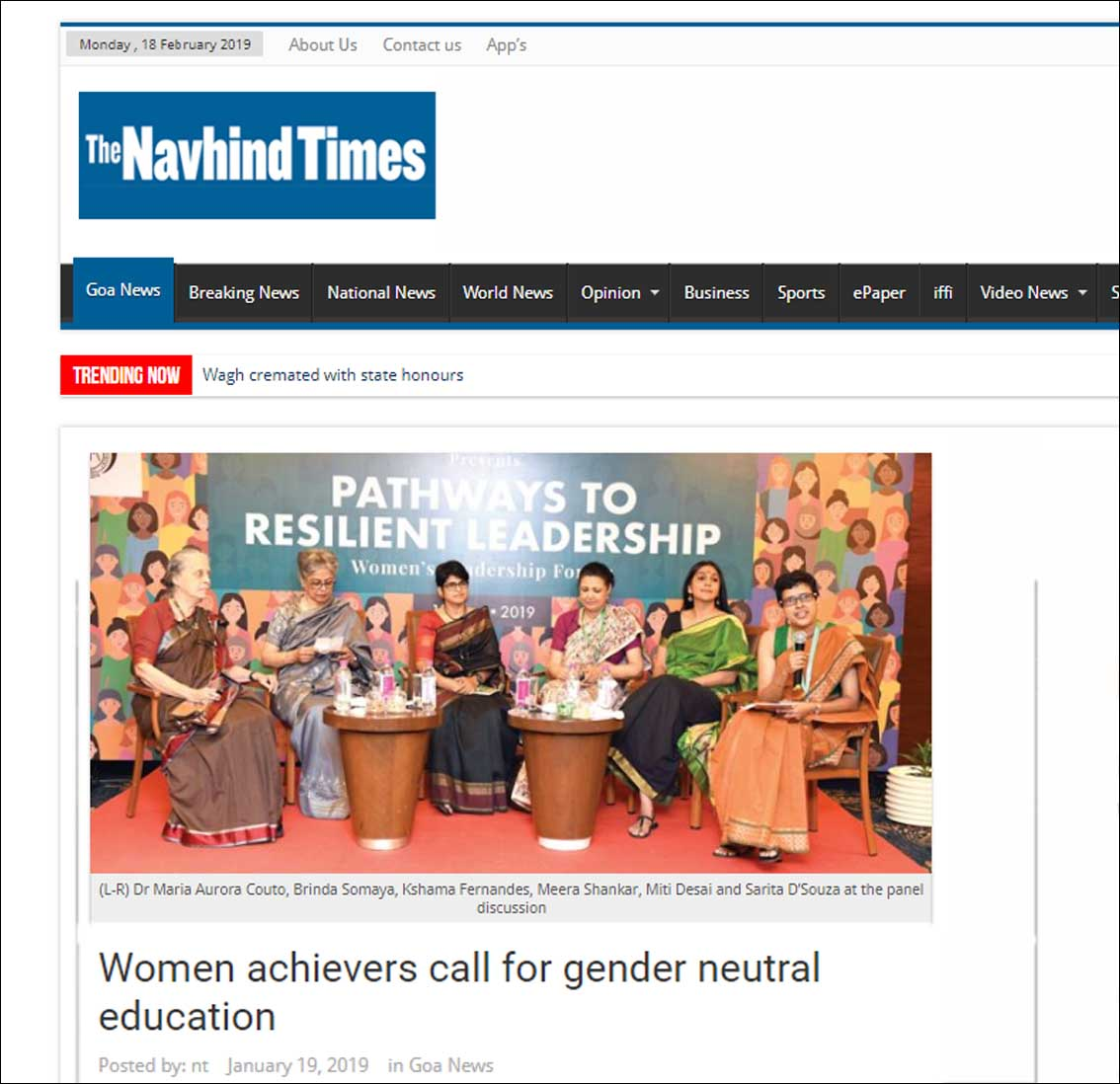 Women achievers call for gender neutral education, The Navhind times - January 2019
