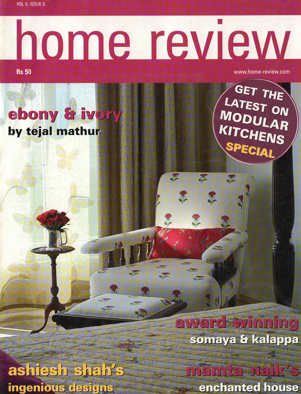 Home Review - November 2006. Vol. 5  Issue 6